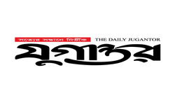 The Daily Jugantor